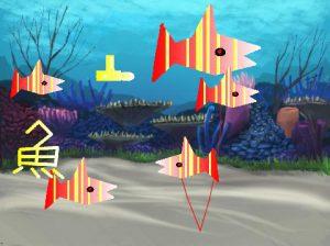 Scratch自分だけの水族館3