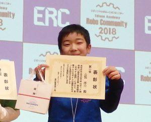 ERC2018演技部門優勝