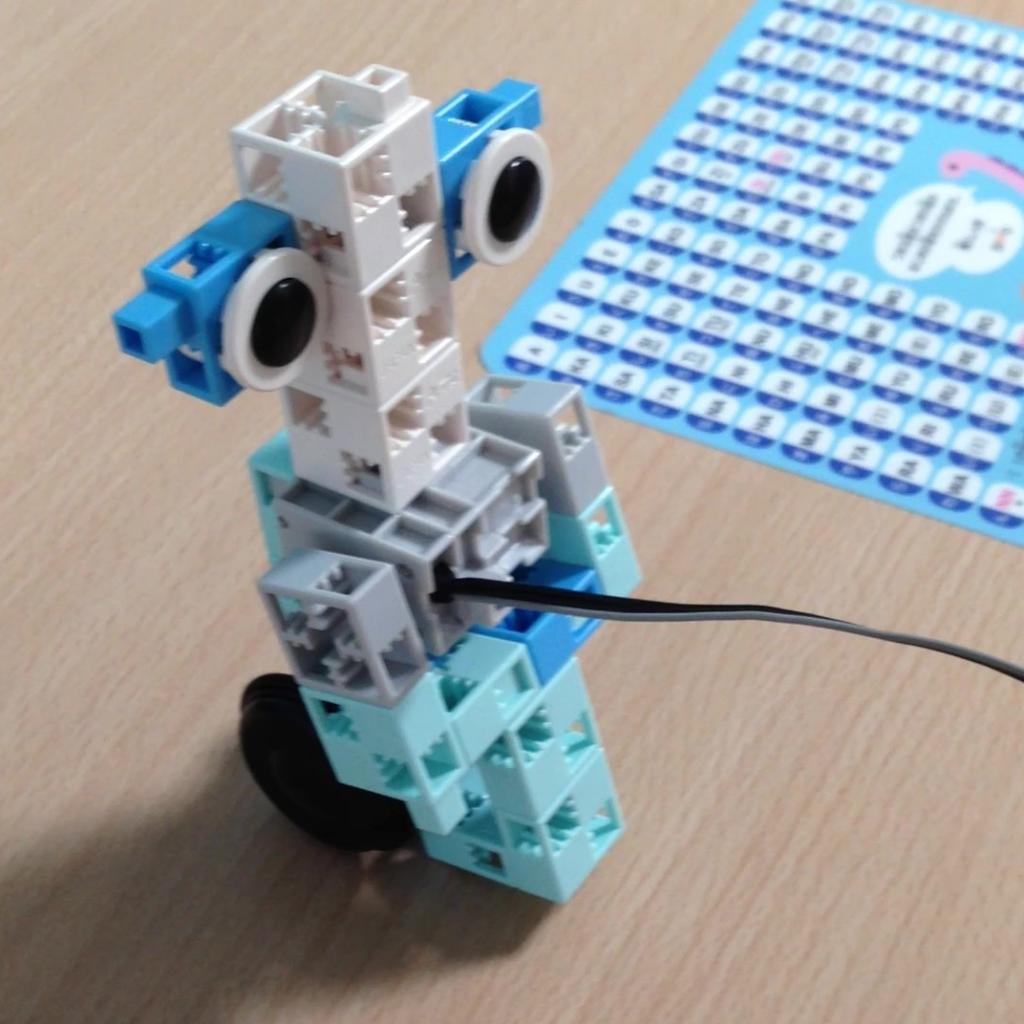 尺取り虫ロボット