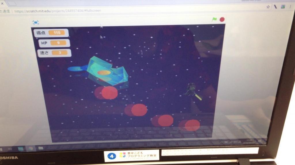 Scratchでつくるシューティングゲーム